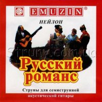 Emuzin 7РР-01 РУССКИЙ РОМАНС Nylon Phosphor Bronze Classical Guitar 7 Strings 28/49