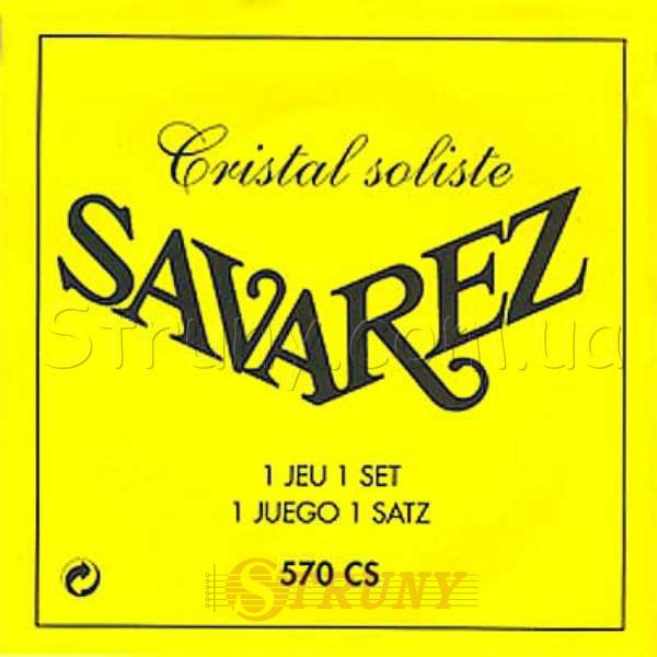 Savarez 570CS Cristal Soliste Classical Guitar Strings High Tension